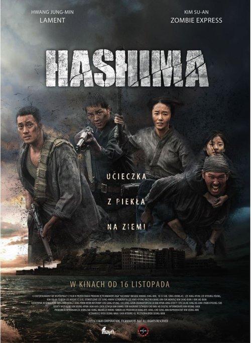 Hashima - okładka filmu