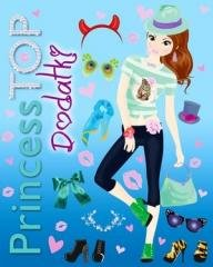 Princess Top. Dodatki - okładka książki