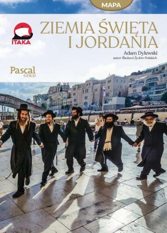 Ziemia Święta i Jordania - okładka książki