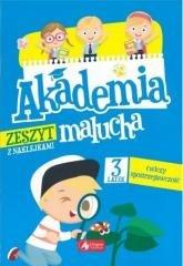 Akademia malucha. 3-latek ćwiczy - okładka książki