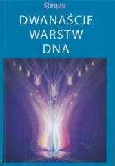 Dwanaście warstw DNA - okładka książki