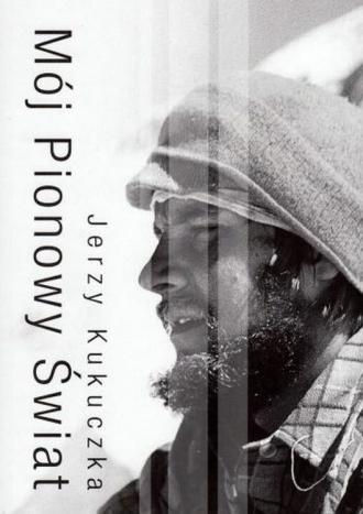 Mój pionowy świat - okładka książki