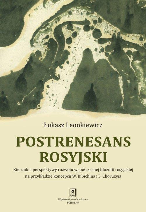 Postrenesans rosyjski. Kierunki - okładka książki
