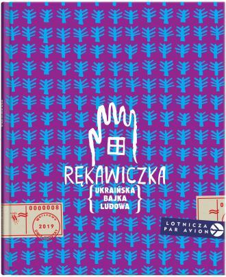 Rękawiczka Ukraińska bajka ludowa - okładka książki