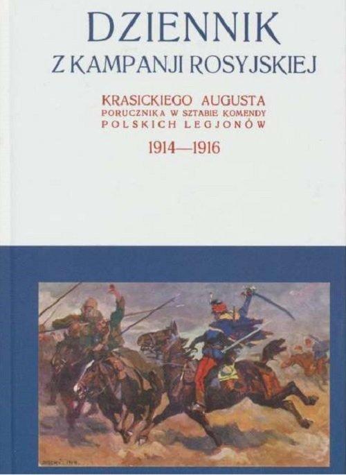 Dziennik z kampanji rosyjskiej - okładka książki