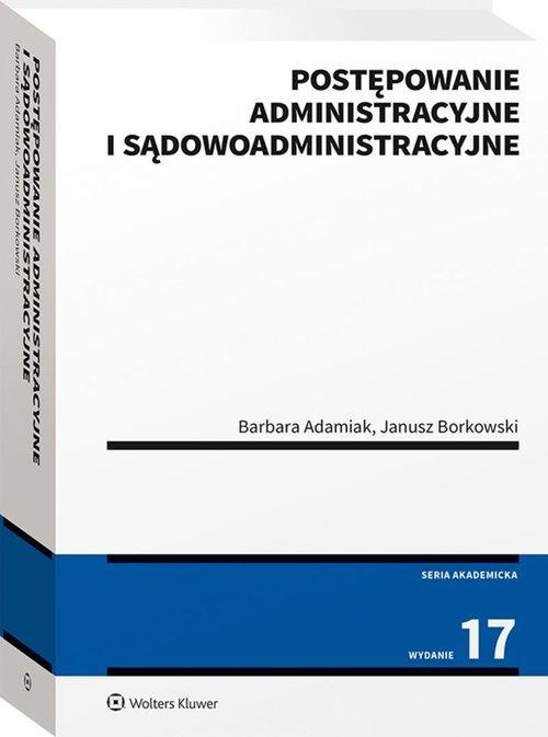 Postępowanie administracyjne i - okładka książki