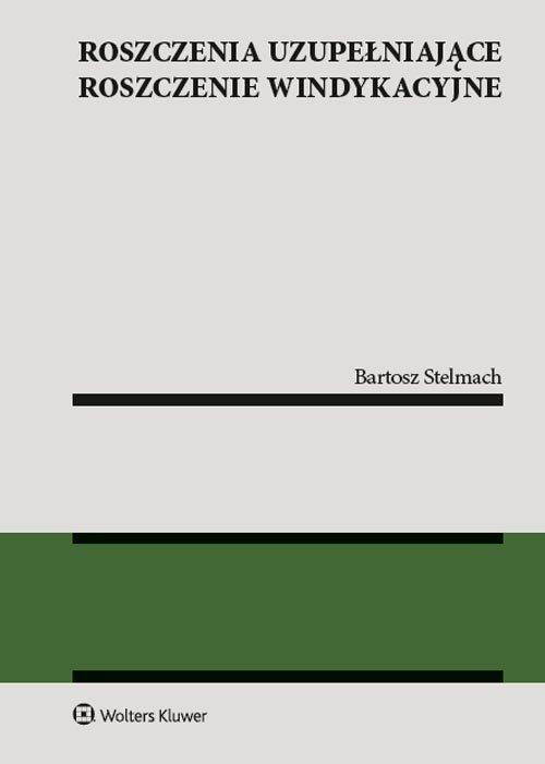 Roszczenia uzupełniające roszczenie - okładka książki