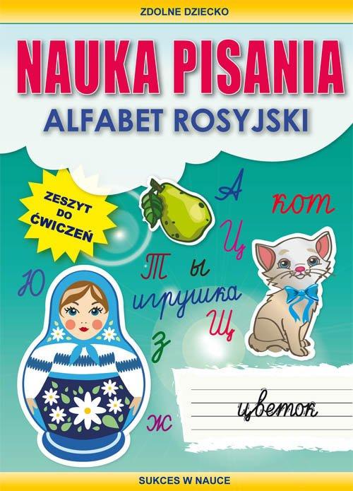 Nauka pisania. Alfabet rosyjski. - okładka podręcznika
