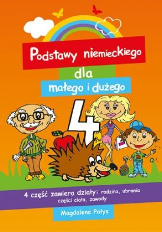 Podstawy niemieckiego dla małego - okładka podręcznika