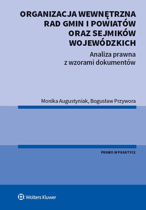 Organizacja wewnętrzna rad gmin - okładka książki