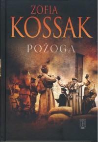 Pożoga. Wspomnienia z Wołynia 1917-1919 - okładka książki