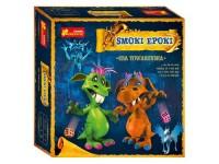 Smoki Epoki - zdjęcie zabawki, gry