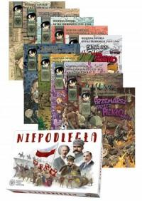 Wojenna odyseja Antka Srebrnego - Wydawnictwo - okładka książki