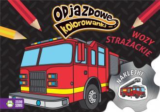 Odjazdowe kolorowanki. Wozy strażackie - okładka książki