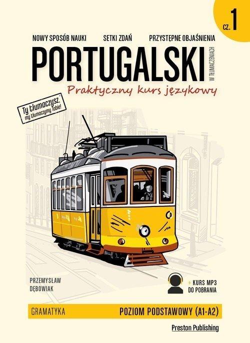 Portugalski w tłumaczeniach Praktyczny - okładka podręcznika