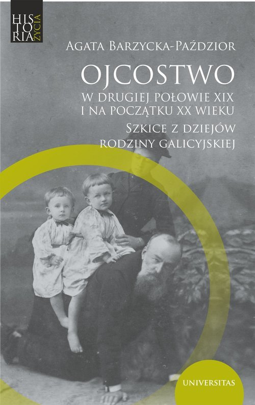 Ojcostwo w drugiej połowie XIX - okładka książki