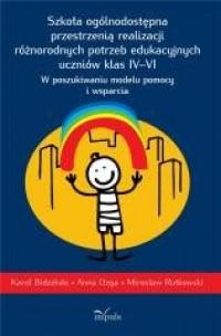 Szkoła ogólnodostępna przestrzenią - okładka książki