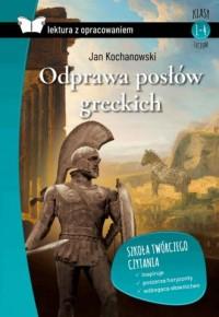 Odprawa posłów greckich. Lektura - okładka podręcznika