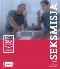 Seksmisja (DVD) - okładka filmu