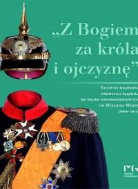 Z Bogiem za króla i ojczyznę Kultura - okładka książki