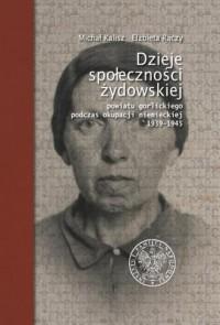 Dzieje społeczności żydowskiej - okładka książki