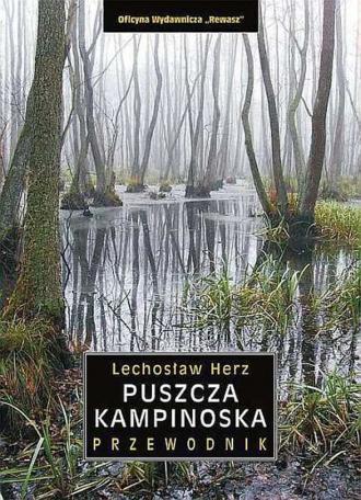 Puszcza Kampinoska. Przewodnik - okładka książki