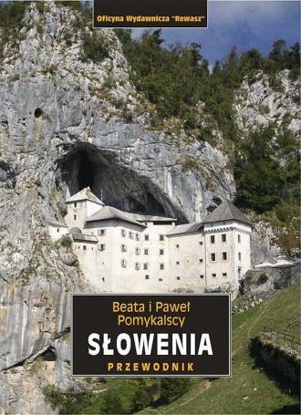 Słowenia. Przewodnik krajoznawczy - okładka książki
