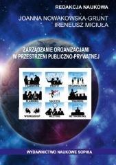 Zarządzanie organizacjami w przestrzeni - okładka książki