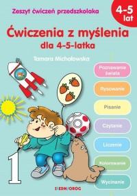 Ćwiczenia z myślenia dla 4-5-latka - okładka podręcznika