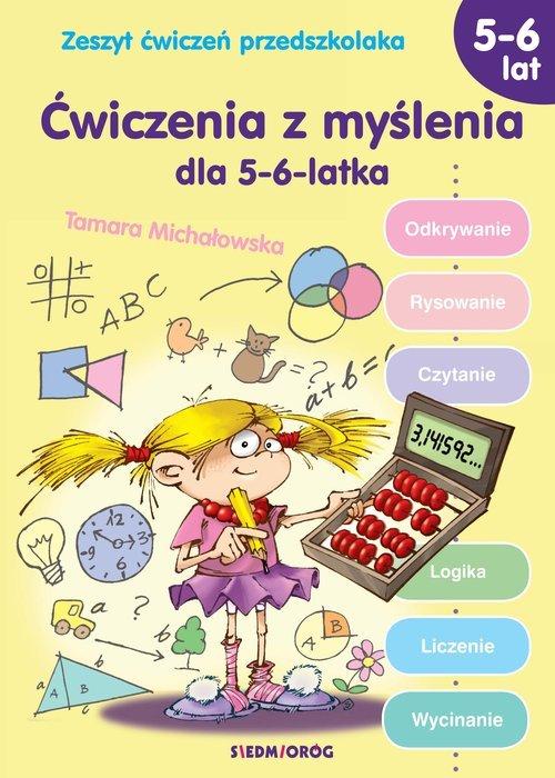 Ćwiczenia z myślenia dla 5-6-latka - okładka podręcznika