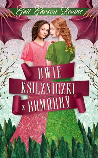 Dwie księżniczki z Bamarry - okładka książki