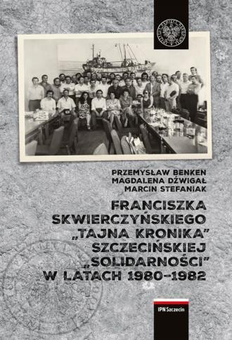 Franciszka Skwierczyńskiego tajna - okładka książki