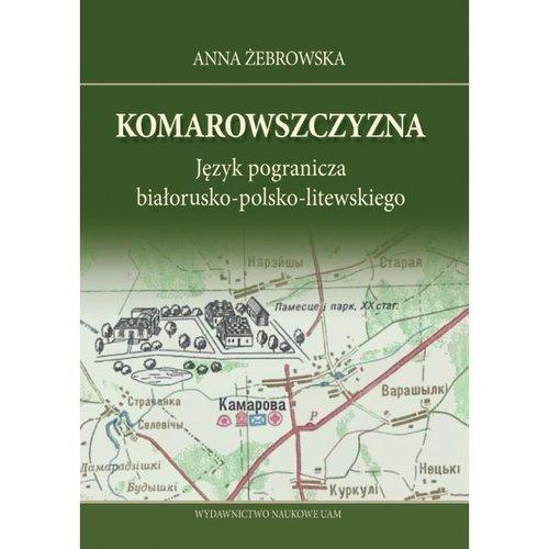 Komarowszczyzna Język pogranicza - okładka książki