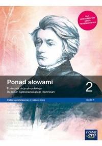 J. Polski LO 2 Ponad słowami cz.1 - okładka podręcznika