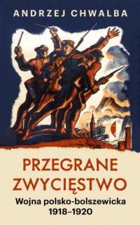 Przegrane zwycięstwo. Wojna polsko-bolszewicka - okładka książki