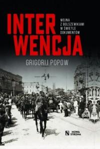 Interwencja. Wojna z bolszewikami - okładka książki