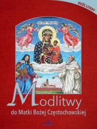 Modlitwy do Matki Bożej Częstochowskiej - okładka książki