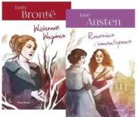 Rozważna i romantyczna / Wichrowe - okładka książki