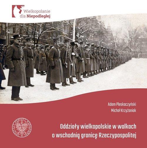 Oddziały Wielkopolskie w walkach - okładka książki