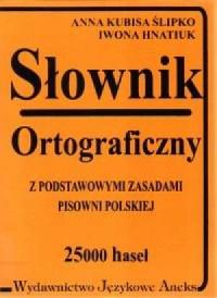 Słownik ortograficzny plastik - okładka książki