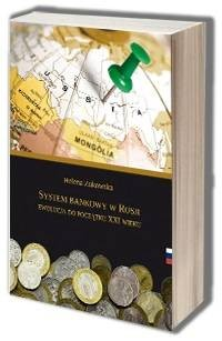 System bankowy w Rosji. Ewolucja - okładka książki