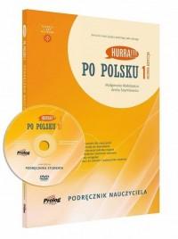 Hurra!!! Po polsku 1 Podręcznik - okładka podręcznika