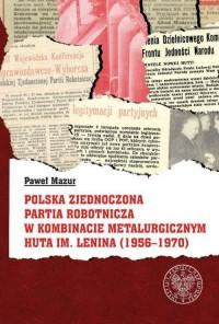 Polska Zjednoczona Partia Robotnicza - okładka książki