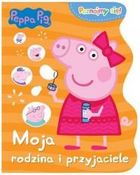 Peppa Pig. Poznajmy się. Moja rodzina - okładka książki