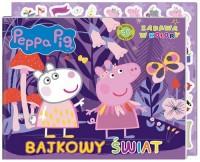 Peppa Pig. Zabawa w kolory. Bajkowe - okładka książki