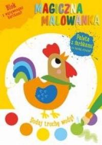 Magiczna malowanka z farbkami - - okładka książki