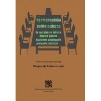 Hermeneutyka politologiczna - okładka książki