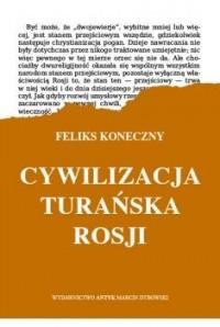 Cywilizacja turańska Rosji - okładka książki