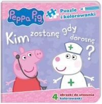 Peppa Pig. Puzzle i kolorowanki. - okładka książki