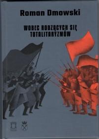 Wobec rodzących się totalitaryzmów. - okładka książki